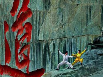 china kung fu